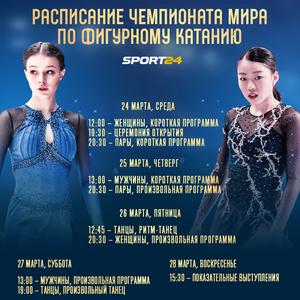(Sport24 )