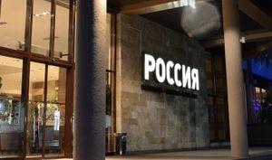 В «Шахтере» объяснили, почему донецкая команда остановилась в отеле «Россия»