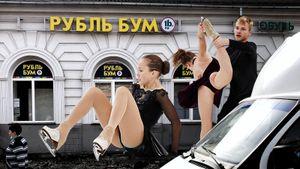 Как выглядит Сызрань, где стартовал сезон русских фигуристов: фото