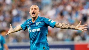 Сегодня «Зенит» может вылететь из Лиги чемпионов. Сделать прогноз на матч с «Лацио» можно с фрибетом на 1000 рублей
