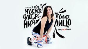 (instagram.com/reebok_russia/)