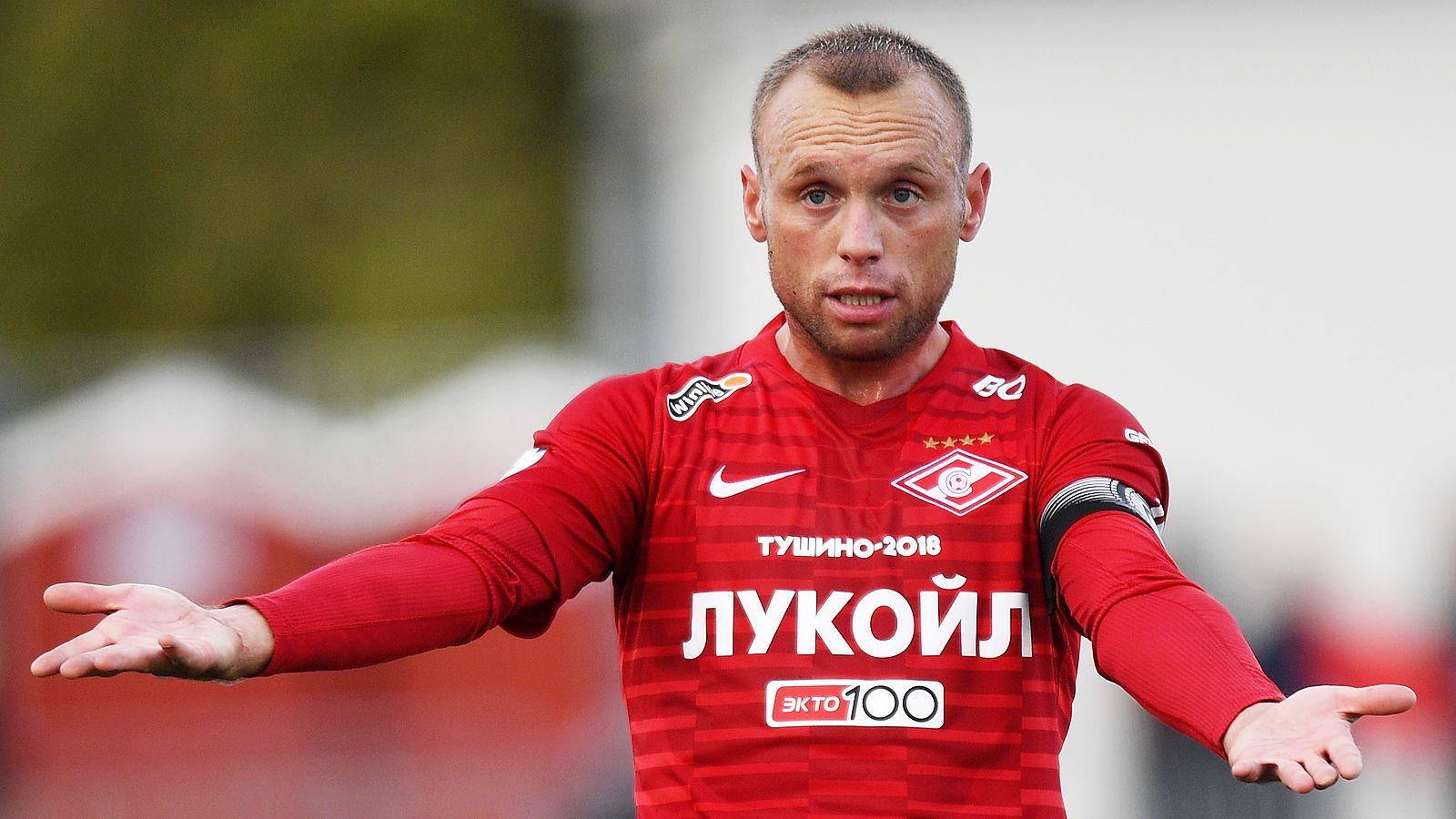 Глушаков требует вернуть его восновной состав «Спартака»