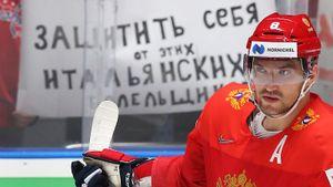 «Итальянцев жалко». Россия отгрузила сопернику 10 шайб, апотом стала ему сочувствовать