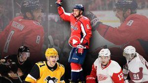 «Это нереально!» Лучшие российские снайперы вистории НХЛ поздравили Овечкина с700-м голом: видео