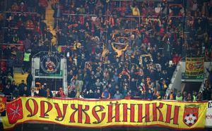 Фанаты «Арсенала» вывесили баннер про Валентину Терешкову, предложившую обнулить сроки президентства Путина