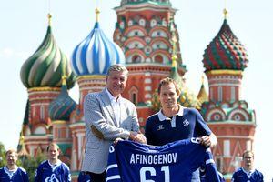 «Динамо» показало новую команду на Красной площади. Этот состав собирается выиграть Кубок Гагарина