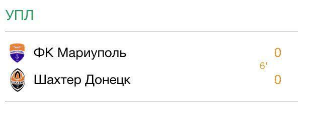 (Sport24.ru)