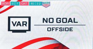 Президент УЕФА выступил заизменение правил определения офсайда