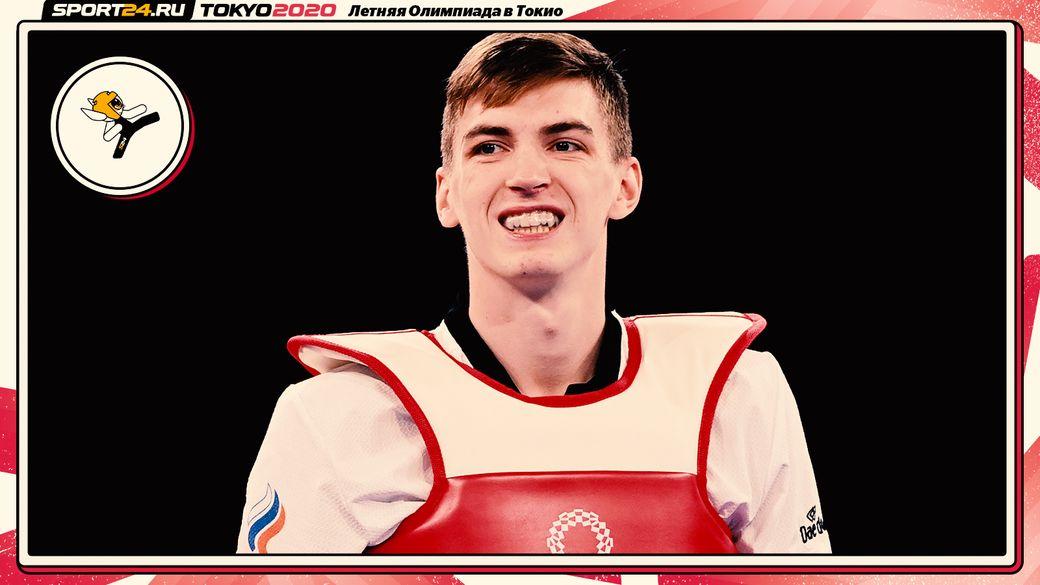 Максим Храмцов выиграл Олимпиаду со сломанной рукой. Это первое в истории России золото в тхэквондо
