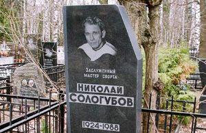 (m-necropol.ru)