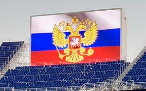 Украинский футболист «Нижнего Новгорода» демонстративно отвернулся от флага России во время гимна