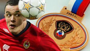 Экс-форвард ЦСКА заложил бронзовую медаль вломбард из-за алкозависимости. Ееможно купить за16к