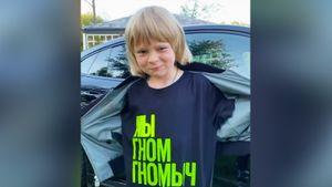 Рудковская подала заявку на регистрацию бренда «Гном Гномыч»: «Мы имеем на него приоритетное право»
