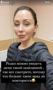 (instagram.com/liza_tuktik)