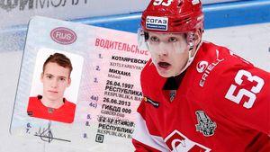 Хоккеиста «Спартака» Котляревского поймали с поддельными правами. Чаще игроки попадаются пьяными