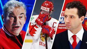 Кто ответит за провал российского хоккея? За 7 лет страна не выиграла ничего, кроме золота Пхенчхана