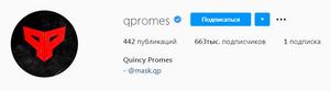 (instagram.com/qpromes)