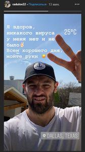 (instagram.com/radulov22/)
