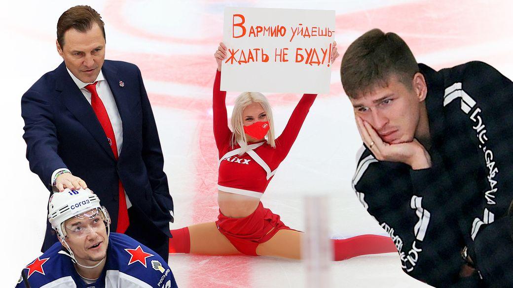 Новые страдания футболистов «Спартака»— после позора в ЛЕ пришлось смотреть на провал в хоккейном дерби: фото