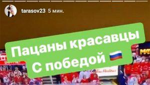 Футболист Тарасов поздравил русских хоккеистов спобедой над канадцами. Насамом деле они проиграли