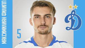 Так много «Динамо» неплатило даже заКокорина. Филипп— еще один топ-запасной «Боруссии» для РПЛ
