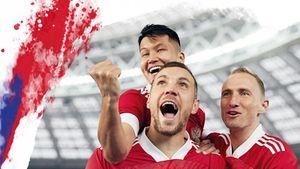 Adidas показал обновленную форму сборной России для Евро-2020