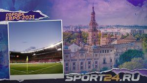 «Огурцы» vs красно-белые и самый большой «старый город» в Европе. Севилья— родина главного клуба-предтопа Европы