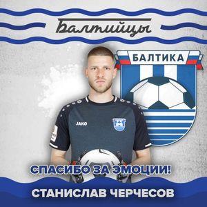 (www.fc-baltika.ru)