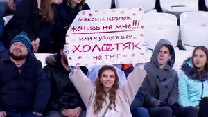«Женись намне!!!» Футболист «Крыльев Советов» получил предложение отфанатки вовремя матча