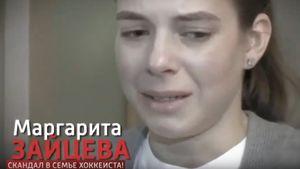 «Должна наколенях ползать». Бывшая жена Зайцева пожаловалась Малахову наунижения отхоккеиста