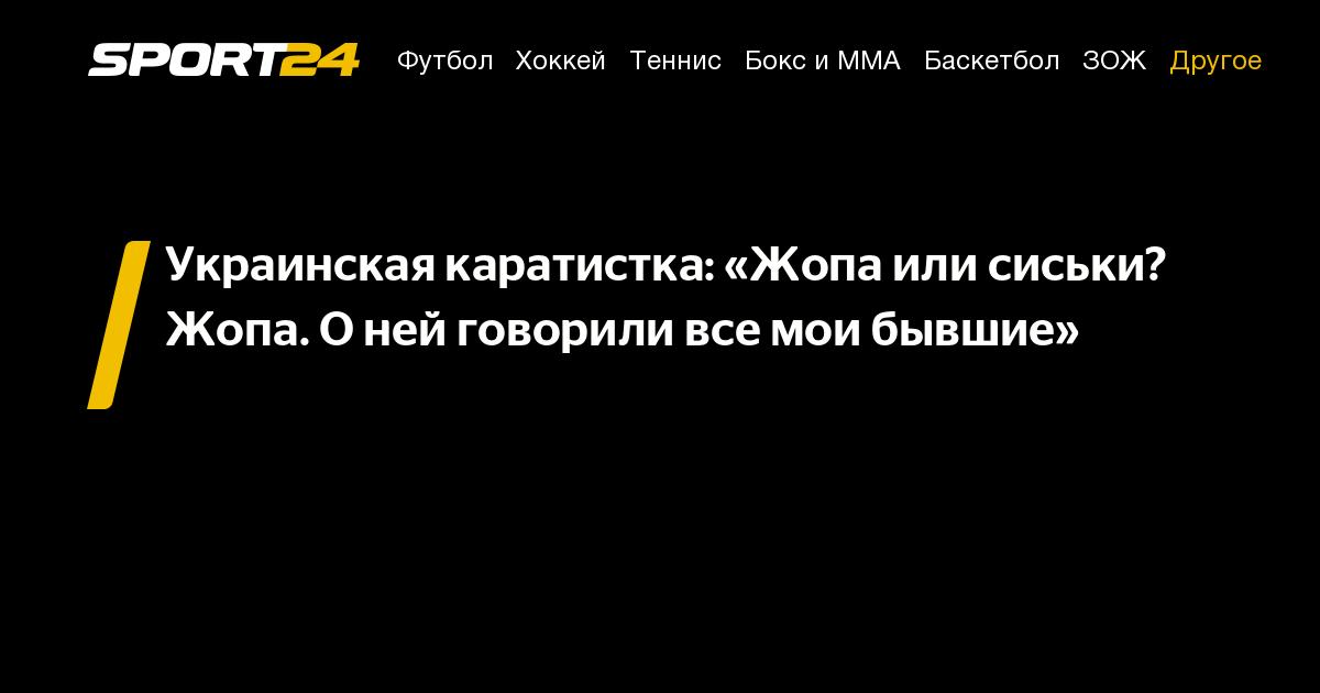 Сиськи Юной Девочки