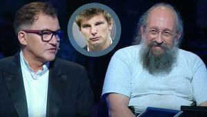 Сложнейший вопрос про Аршавина в «Кто хочет стать миллионером». Ведущий поставил в тупик самого Вассермана: видео