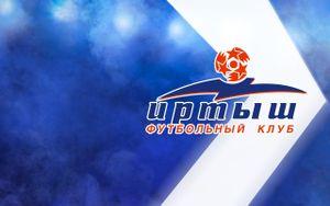 В Омске суд признал объединение футбольных фанатов «Иртыша» экстремистской организацией