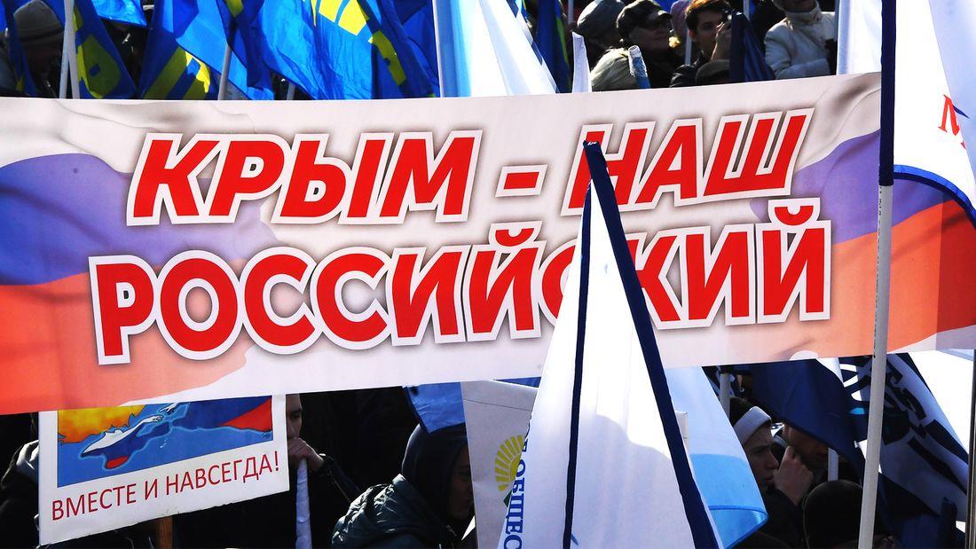 Депутат Бальбек о форме сборной Украины: Все страны знают, что Крым  часть России. Но зато какой имиджевый шаг