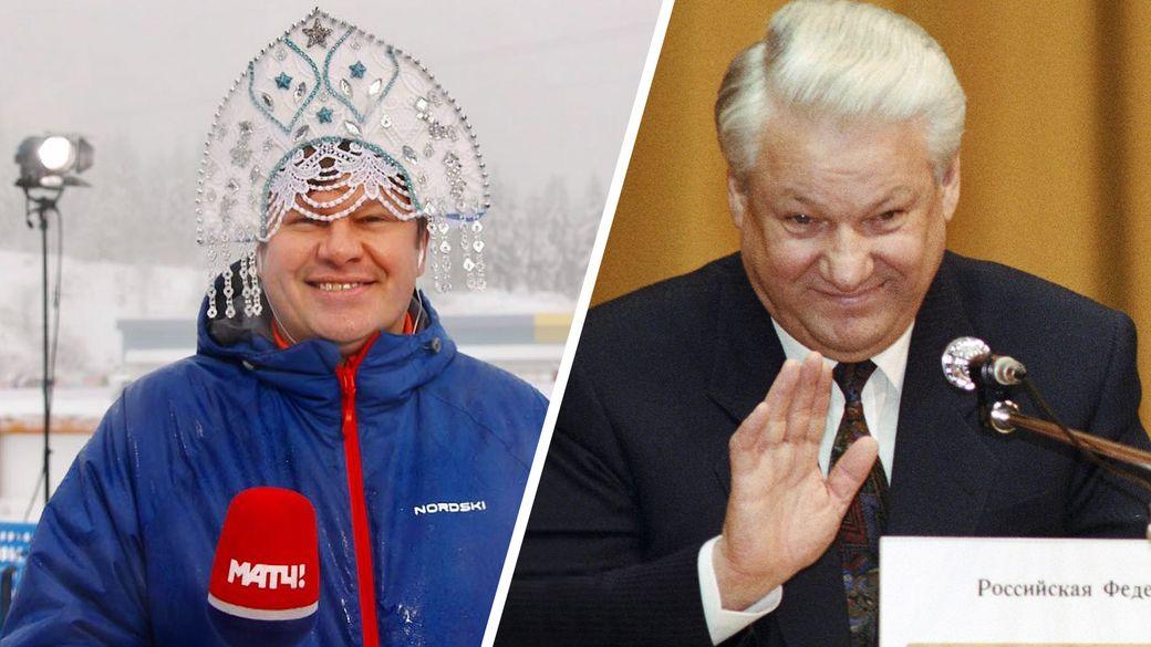 (instagram.com/guberniev_dmitry / РИА Новости)