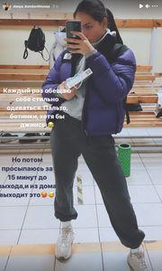 (instagram.com/stasya_konstantinovaa)