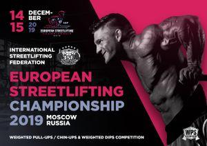 ВМоскве пройдет чемпионат Европы постритлифтингу