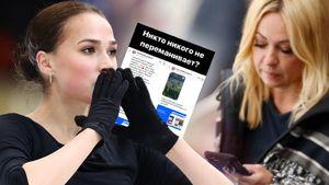 Новый скандал в фигурном катании: Рудковская звала Загитову к Плющенко, команда Тутберидзе выложила их переписку