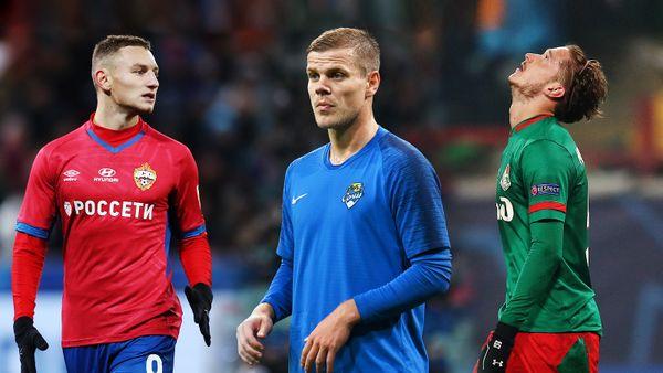 Финансовый кризис может вызвать отток футболистов изРоссии. Где окажутся русские звезды косени?