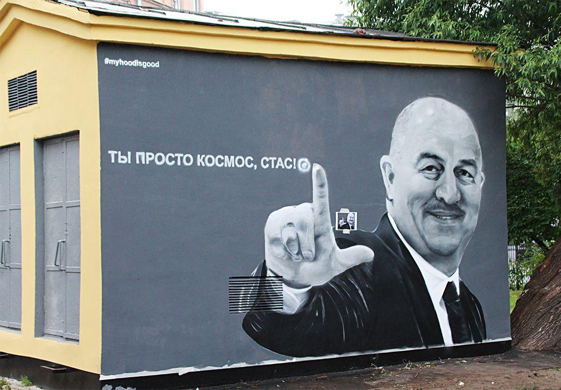 Петербуржские власти потребовали закрасить граффити сЧерчесовым