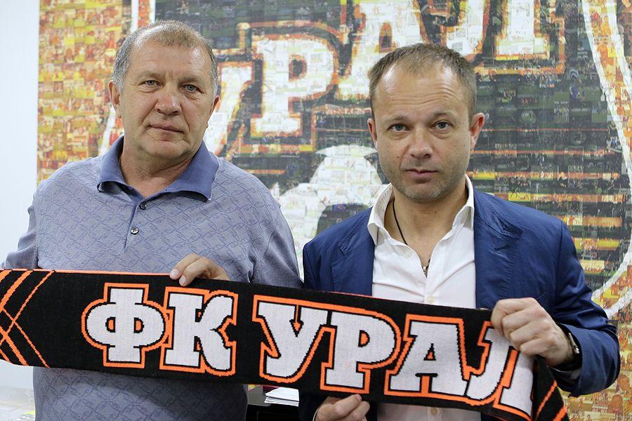 ФК «Урал» объявил оназначении Парфенова напост основного тренера