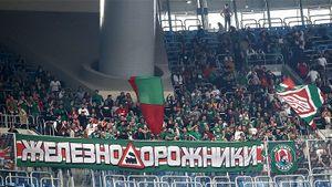 РПЛ ответила на жалобу «Локомотива» о неуважительном отношении к болельщикам на матче с «Зенитом»