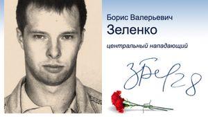 (dynamo-history.ru)