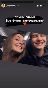(instagram.com/_angeliiisha_)