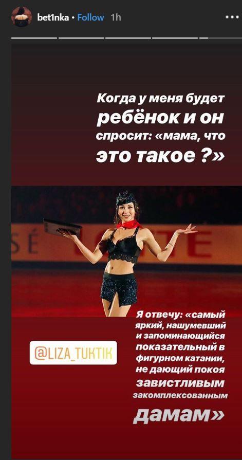(instagram.com/bet1nka)