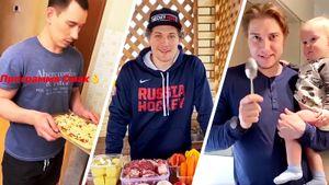 Русские хоккеисты готовят плов, пиццу и пельмени. Кулинарный челлендж — новое развлечение на карантине