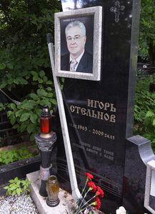(Владимир Беззубов, photo.khl.ru)