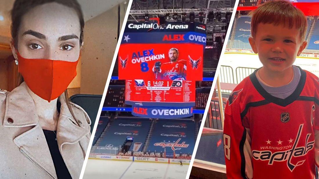 Жена и сын Овечкина впервые в сезоне побывали на игре Вашингтона: фото и видео