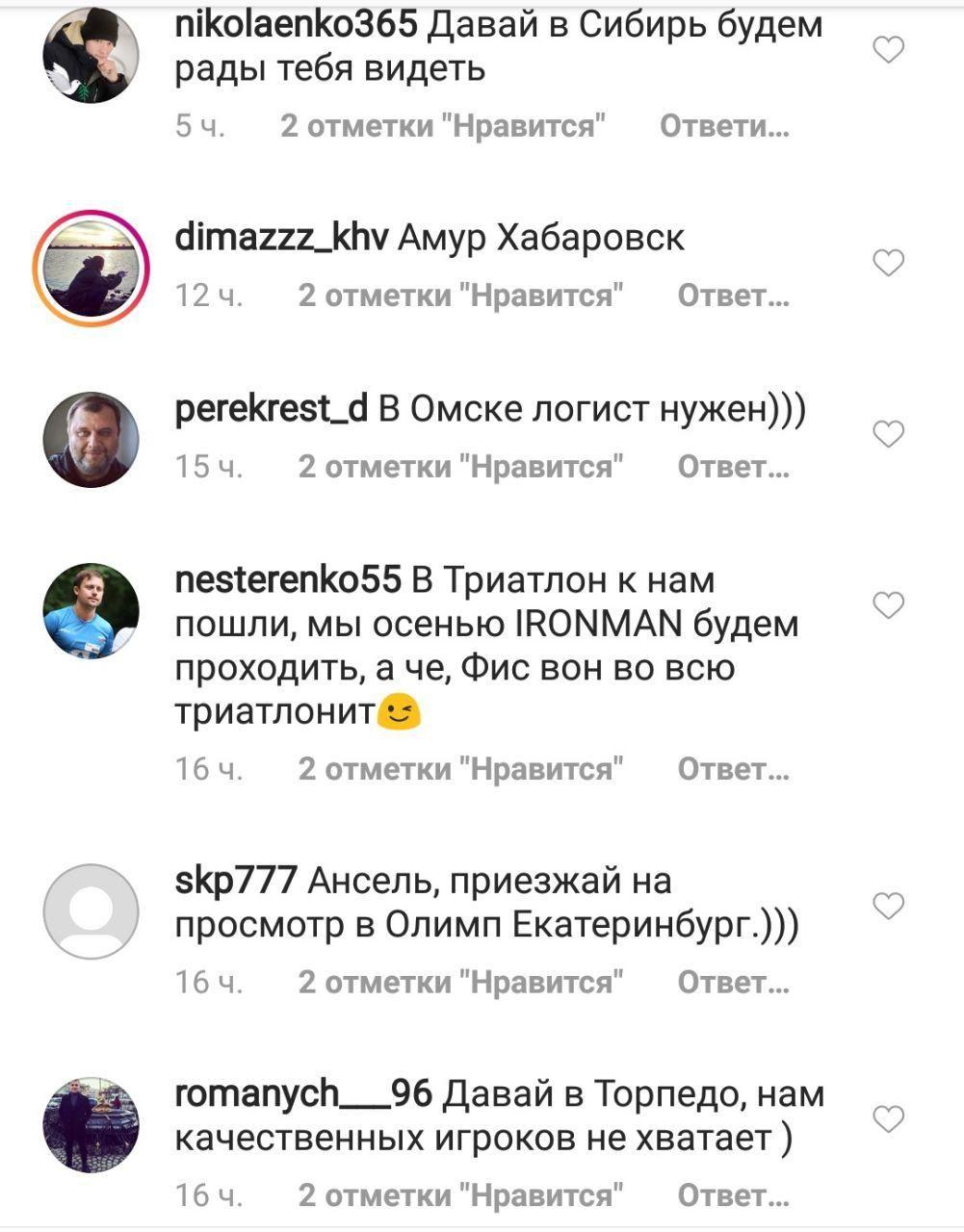 (.instagram.com/galimovansel/)