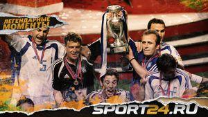 Легендарная победа греков на Евро: поставили автобус, проиграли только России и дважды сделали Португалию с Роналду